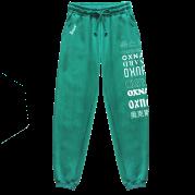 Green_Sweats_new_2048x2048